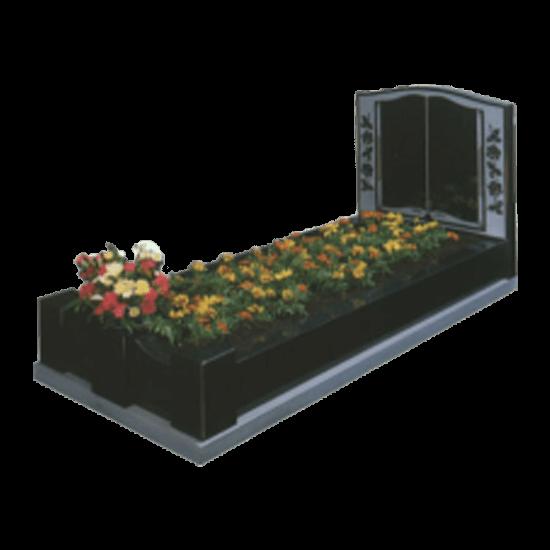 Black Granite Memorial with Full Kerb Set and Book Design